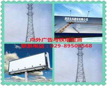 西安广告设施检测
