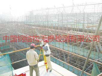 西安钢网架挠度测量