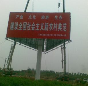 河北广告设施检测