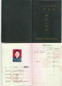 特种设备操作人员证工种介绍(国家质量技术监督局)