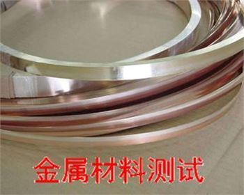 西安金属材料检测