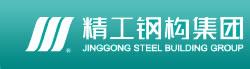 陕西精工钢构集团有限公司