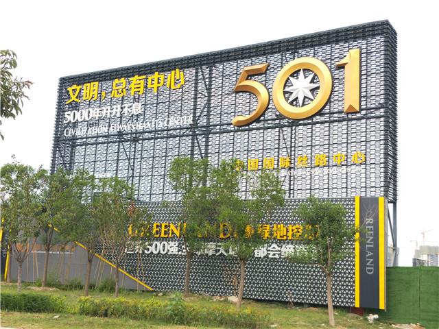 公司现在也做西安户外广告牌检测啦!欢迎咨询