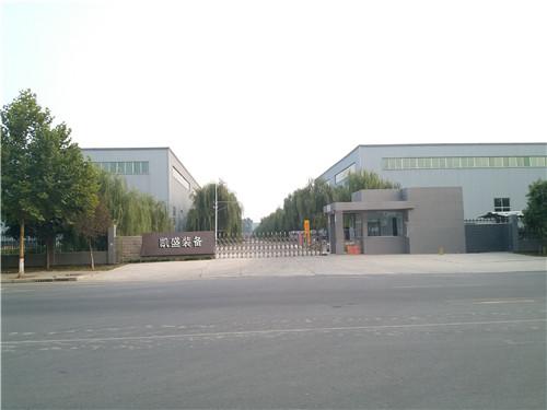 河南凯盛石油设备有限公司