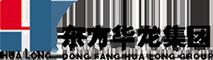 华龙集团与山东放空火炬公司的合作项目