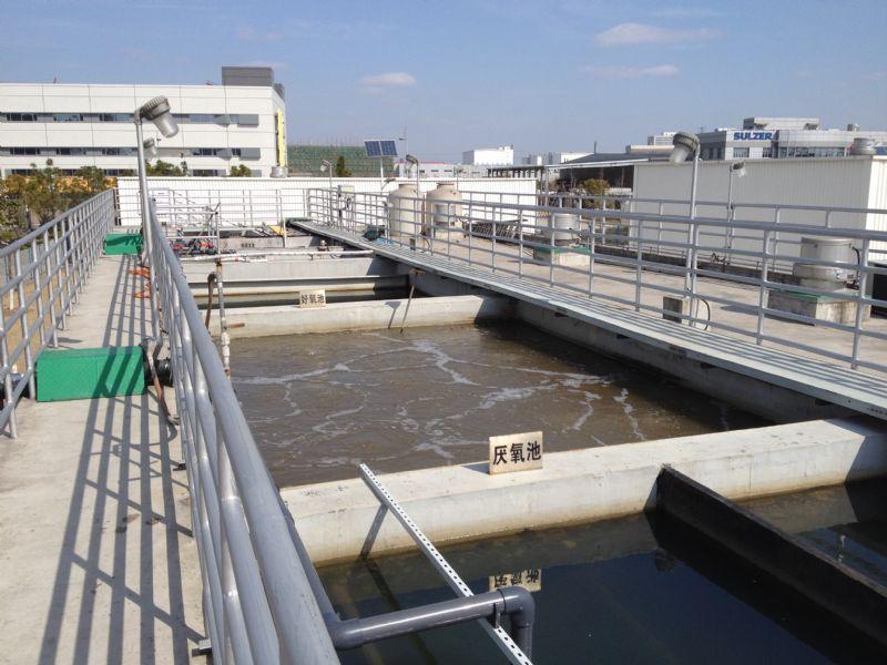 奶粉厂污水处理设备