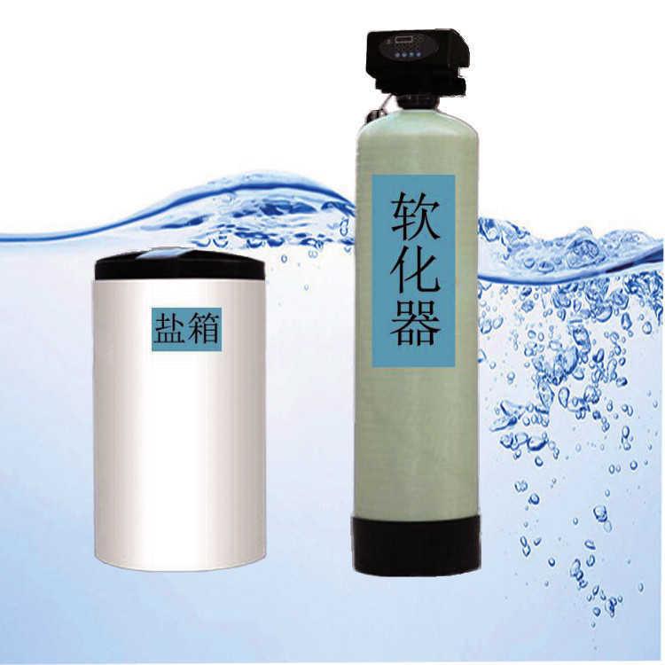软化水设备的日常维护与保养。