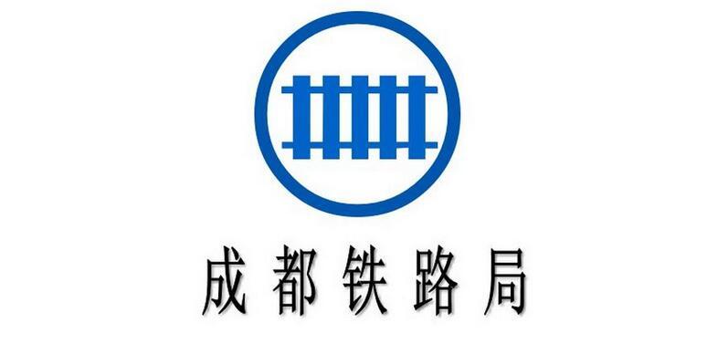 广安活动板房公司(祝华彩钢)合作客户