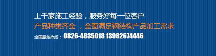 广安岩棉夹芯板厂家