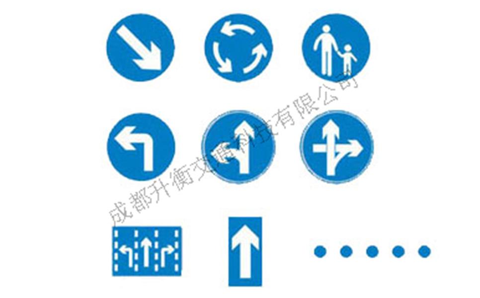 地下停车位所需辅助标志都有哪些呢?