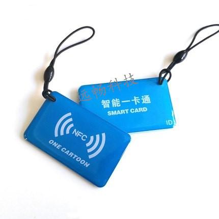 更衣吊篮非接触式IC卡的优点