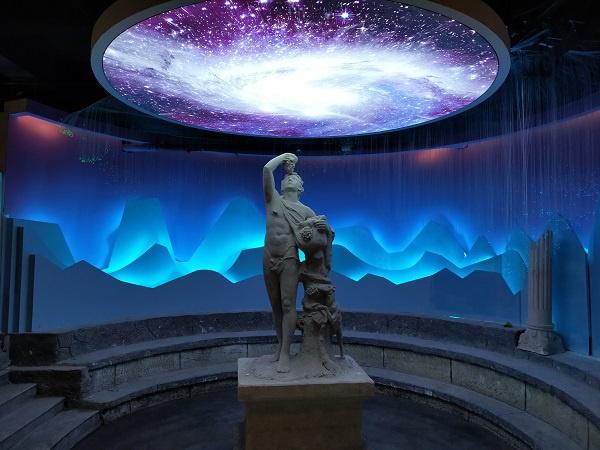 星空艺术馆