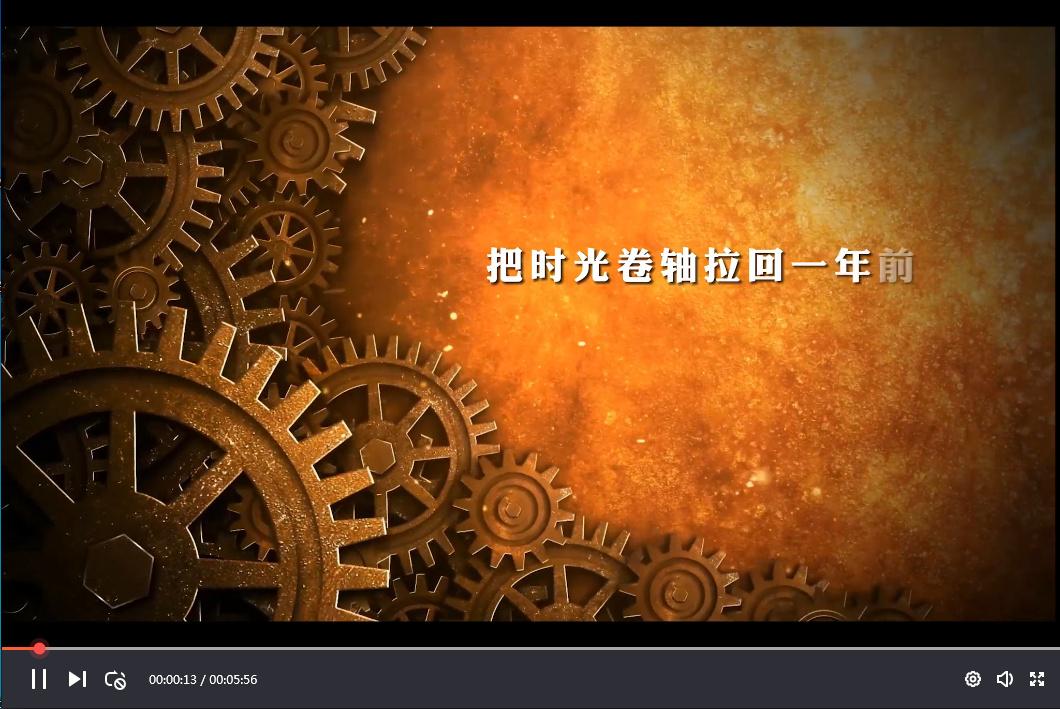 贺兰山·漫葡小镇2020年视频回顾