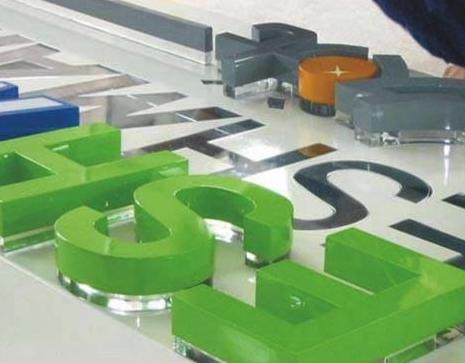 水晶字设计