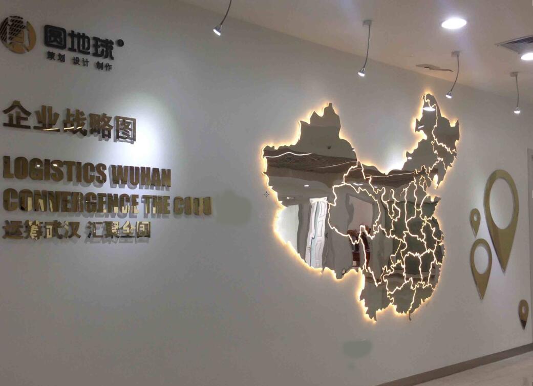 圆地球文化墙