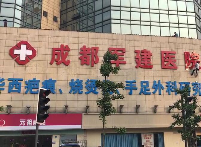 医院外墙超大发光字