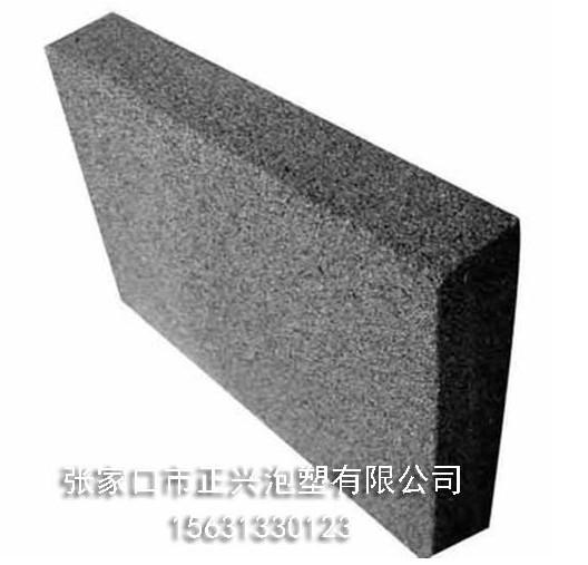 昌平聚苯乙烯石墨板  高密度石墨板定制加工