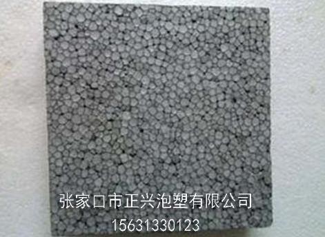 聚苯乙烯石墨板