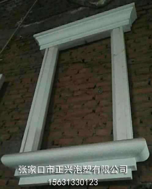 张家口EPS构件厂家   外墙EPS线条生产