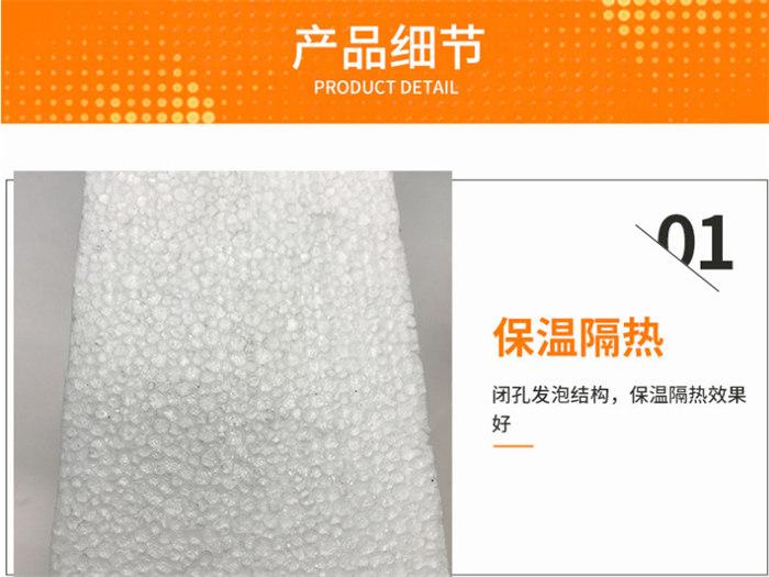 昌平泡沫板 聚苯乙烯硬质泡沫保温板批发