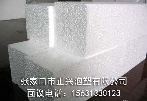 昌平泡沫板在混凝土施工缝的三个应用