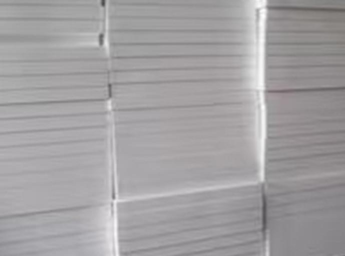 泡沫板为什么使用作为保温墙?它对人体有危害吗?