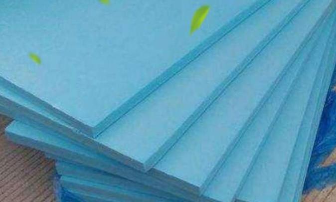 昌平xps挤塑板阻燃保温尺寸规格可定制