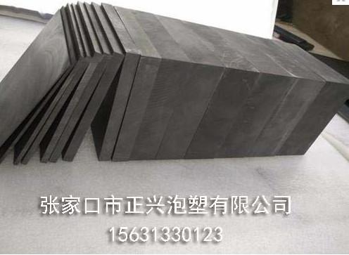 延庆石墨板高纯石墨保温板生产厂家