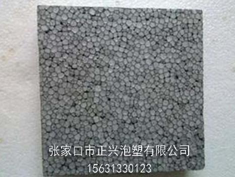 通过这5点来区分聚苯石墨板与其他保温板的不同优势!