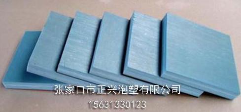 如何判断挤塑板生产厂家的质量?