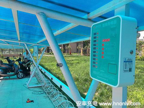 平原新区龙源办事处滨湖小镇项目