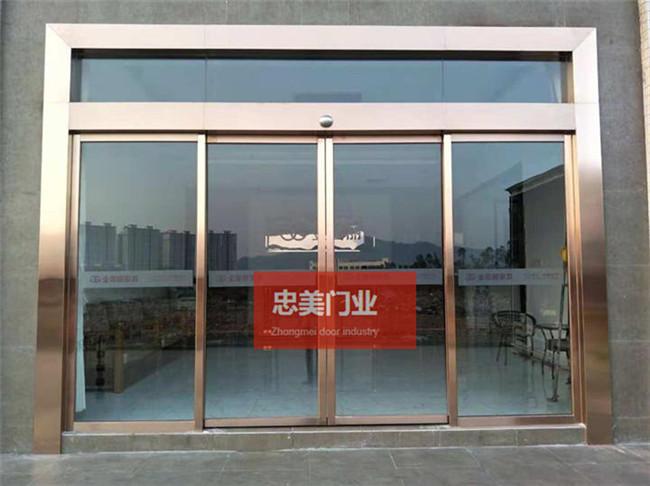 西安忠美门业有限公司带您了解玻璃感应门都有哪些特点