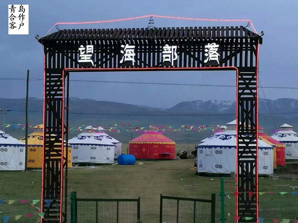 蒙古包帐篷厂家