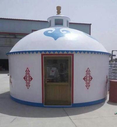玻璃钢蒙古包帐篷