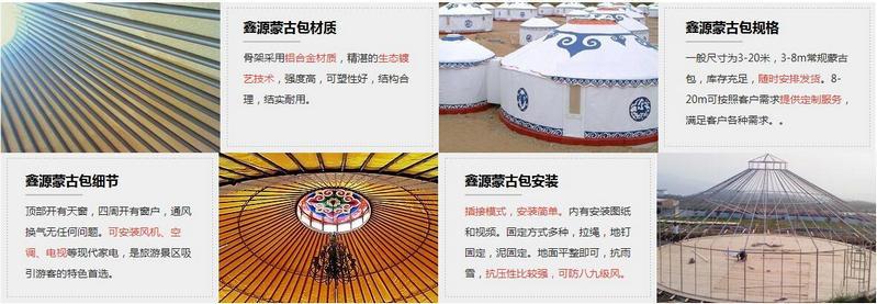 扶州蒙古包厂家