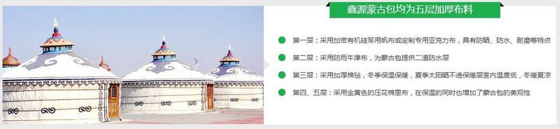 扶州蒙古包帐篷厂家