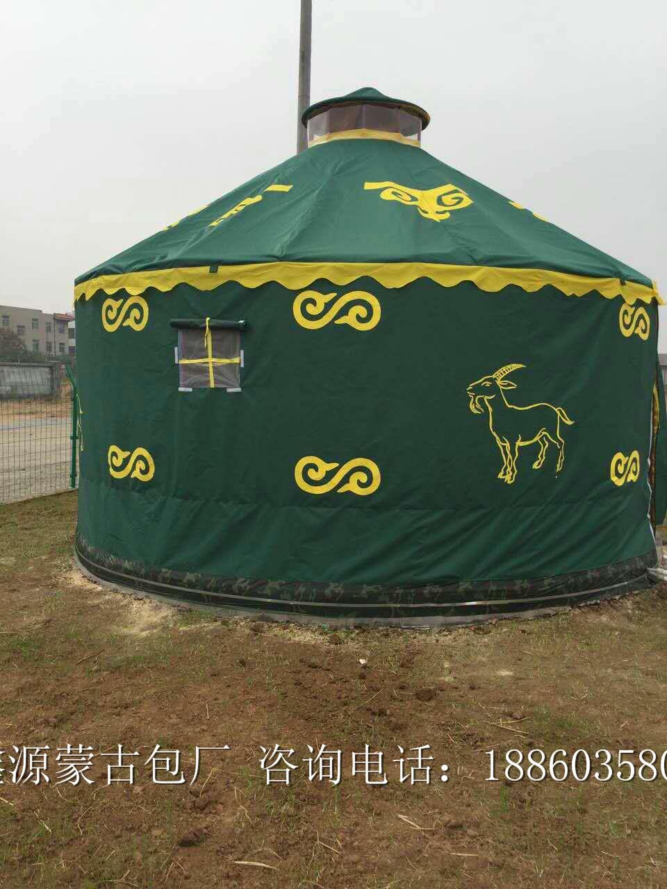 蒙古包的主要用途