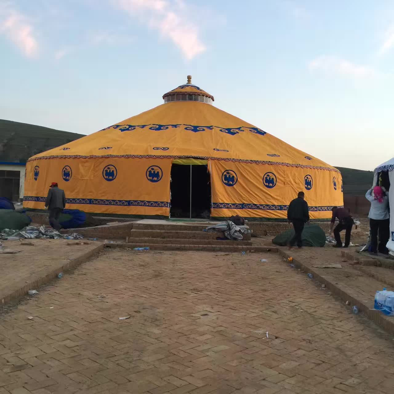 郑州鑫源蒙古包可定做7米的蒙古包