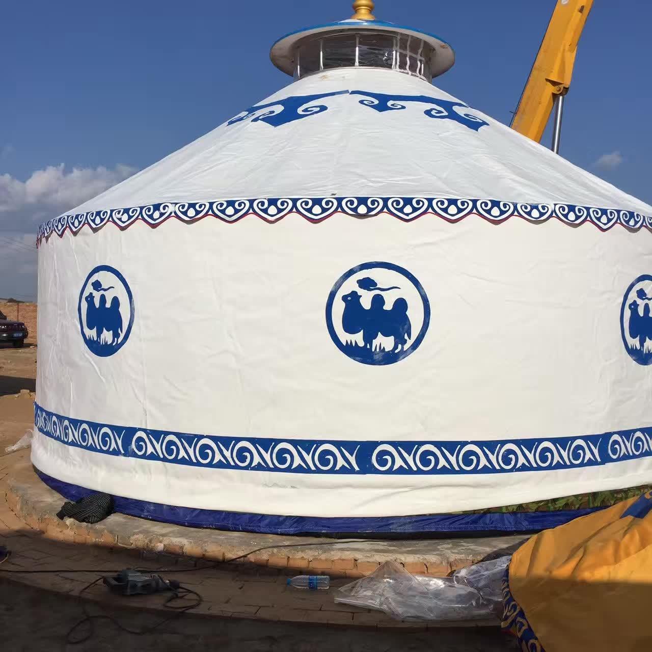 厂家直销直径6米的豪华蒙古包