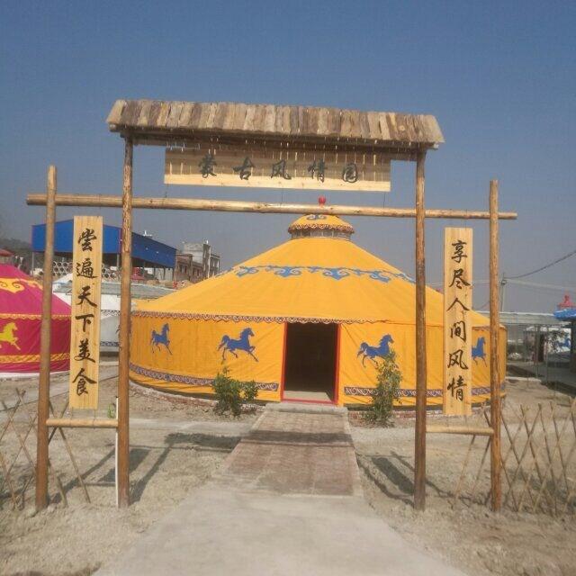 蒙古包的四大特点