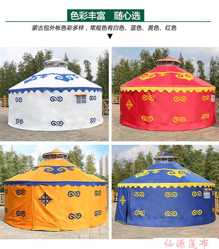 蒙古包的用途