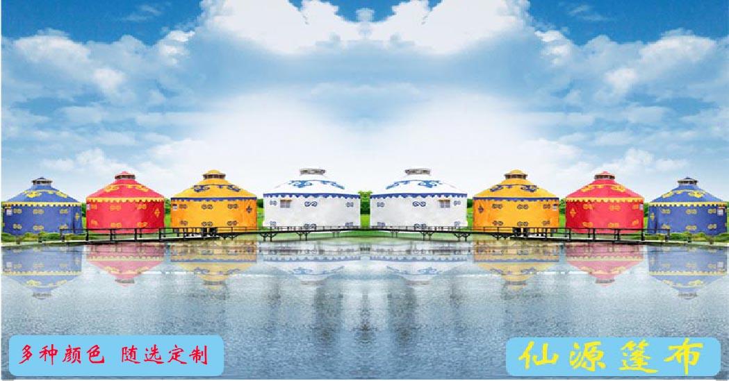 郑州仙源蒙古包,优质材料,品质如一