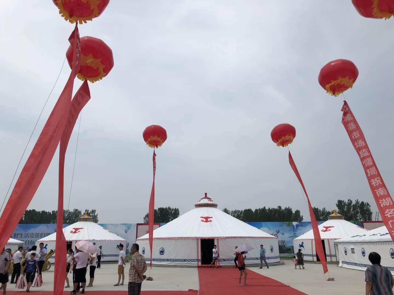 郑州蒙古包生厂家
