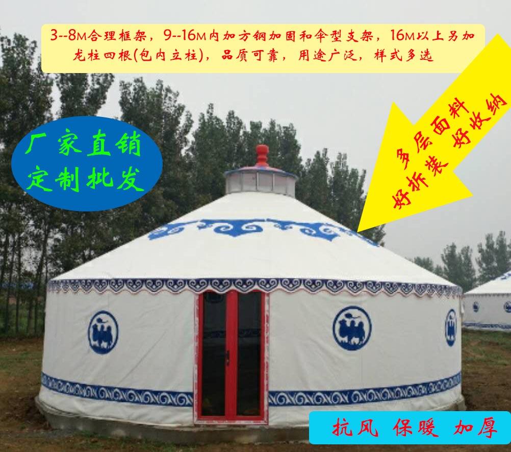 现代新型混合蒙古包建筑的结构形式