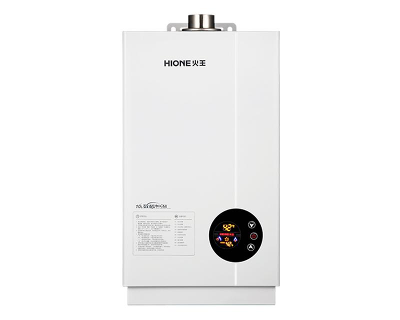 火王燃气热水器JSQ20/23-H10/12-A1