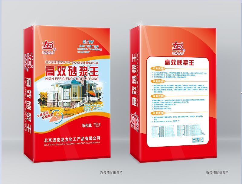 宁夏灌浆料厂家