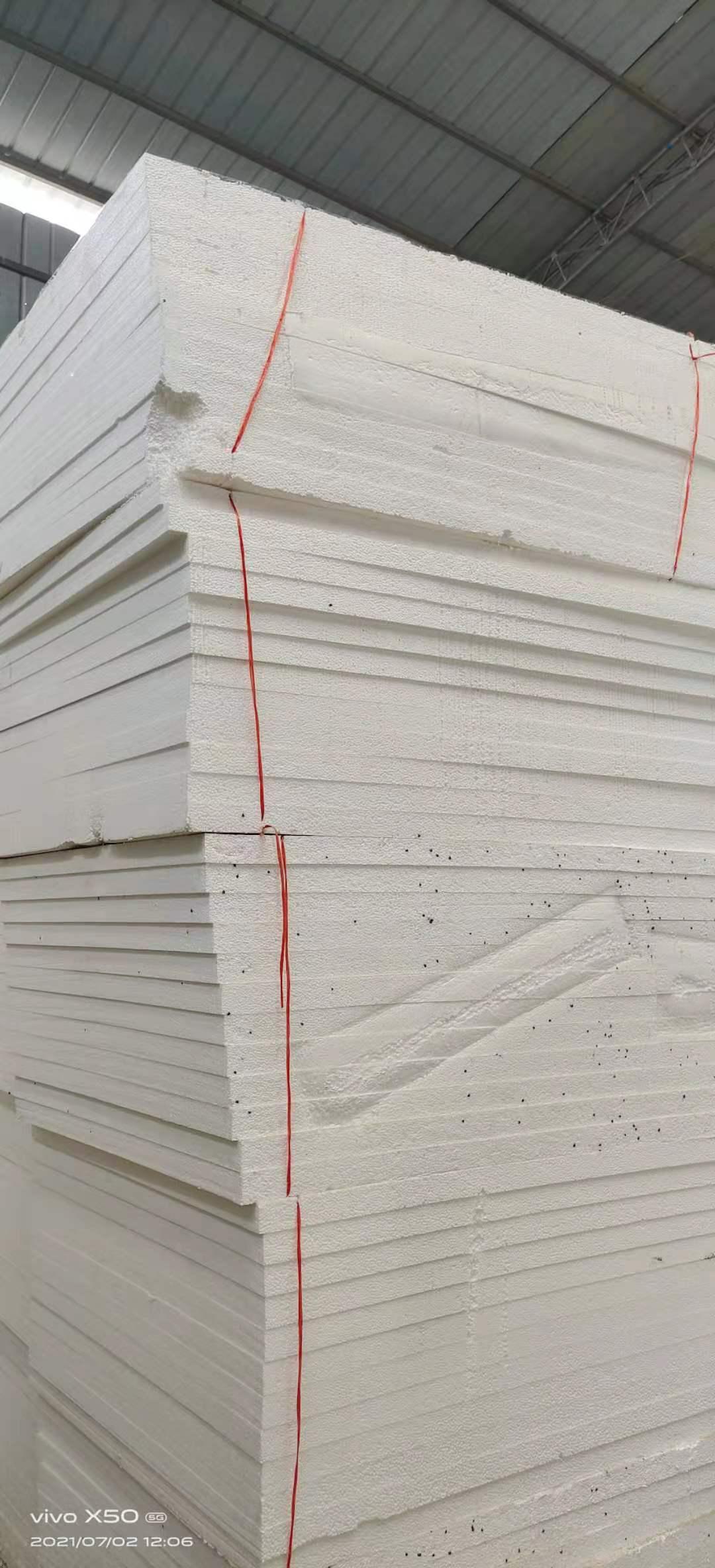 挤塑板与泡沫板这两种保温材料有哪些区别?
