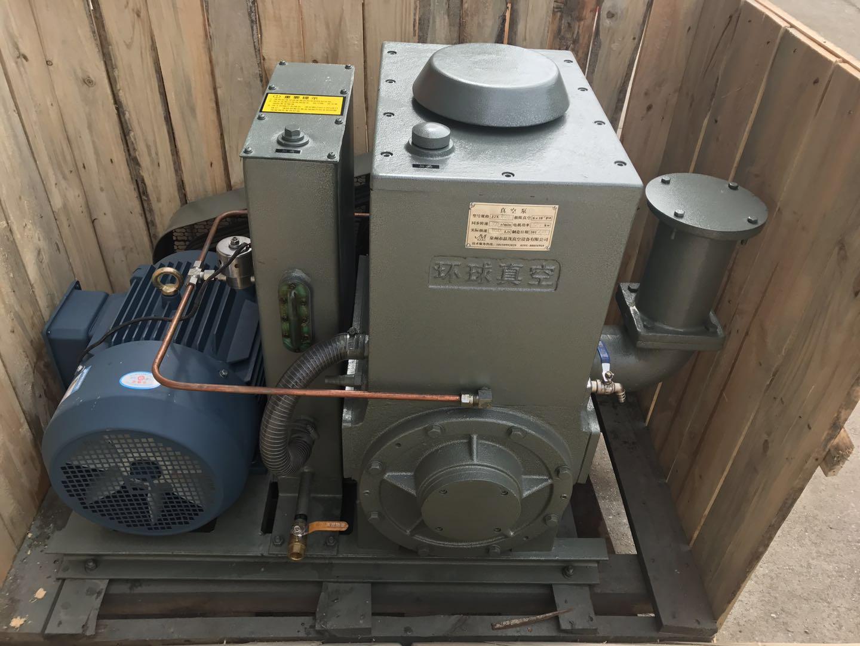 你知道成都旋片式真空泵有哪些特点吗