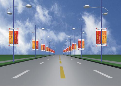 灯杆道旗广告的广告效果