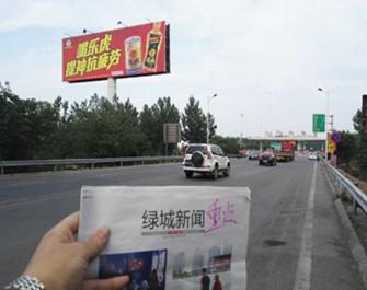 对于河南高速广告牌喷绘画布的清洗方法讲述
